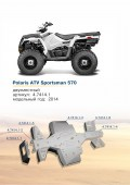 polaris-atv-sportsman-570