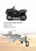 yamaha-atv-grizzly-700_550-odnomestnyj